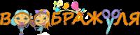 Логотип ВООБРАЖУЛЯ