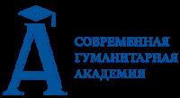 СОВРЕМЕННАЯ ГУМАНИТАРНАЯ АКАДЕМИЯ, логотип