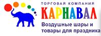 Логотип КАРНАВАЛ