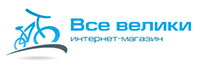 Логотип ВСЕ ВЕЛИКИ