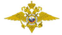 Логотип УПРАВЛЕНИЕ ПО ВОПРОСАМ МИГРАЦИИ МВД РОССИИ